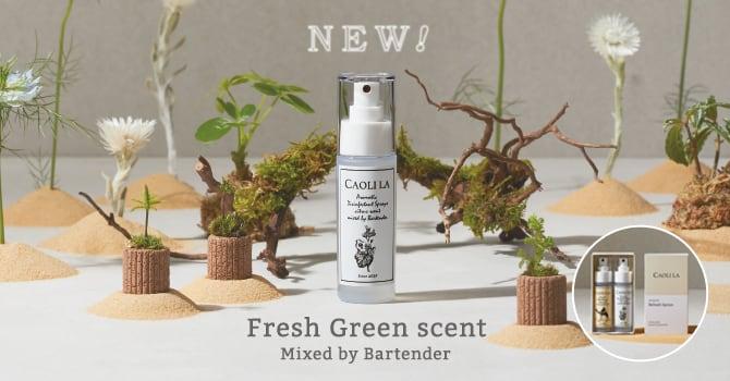 Aromatic Refresh Sprays Gift Set