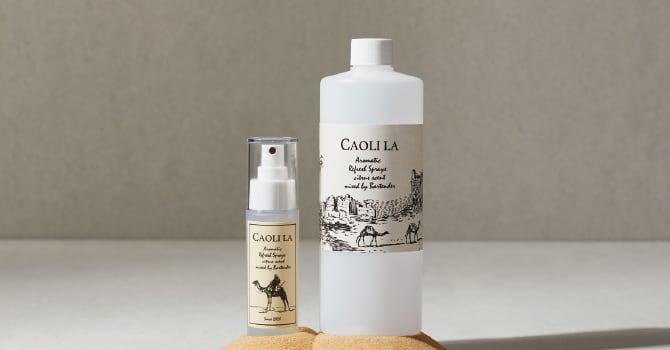 Aromatic Refresh Sprays Refill Set
